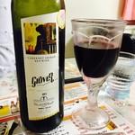 ガネーシャガル - インドワインボトル¥1800