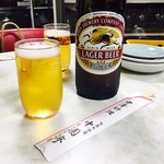 中園亭 - ビンビール大(780円)