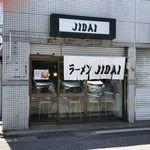 ラーメン JIDAI - 外観