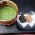 比叡茶寮 - ドリンク写真: