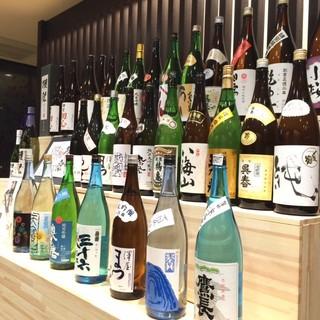 こだわりの日本酒ラインナップ