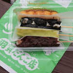 羽賀だんご店 - 料理写真:団子4種