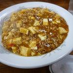 紅蘭 - マーボー丼