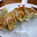 紅蘭 - 餃子