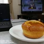 ベッカライサカツジ - クリームパン