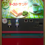 68451899 - トーストサンドマシン