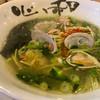 心ゝ和 - 料理写真:あさり塩ラーメン   驚いた(^○^)