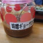 ドサン子ラーメン - 餃子のタレは味噌風味