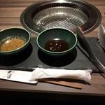 焼肉 華道 -