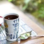68454175 - 甘酒(アイス)¥500