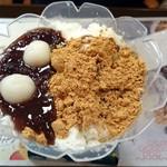 ミスタードーナツ 秋葉原ショップ - 黒蜜きな粉白玉あずき ¥669(税込)