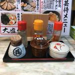 宮島ラーメン安芸侍 -