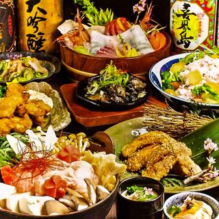 《絶品地鶏尽くし》3h飲み放題付8品プラン3499円◆
