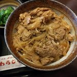 わらじや - 松阪牛丼