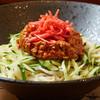 東京じゃじゃ麺 まるきゅう - メイン写真: