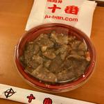 68463204 - 特選丼(¥1,200) 並・キムチあり