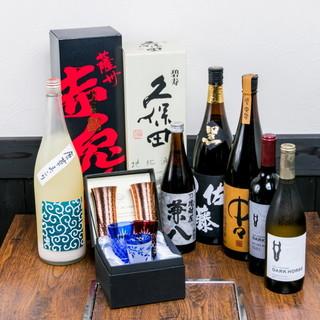 焼酎・日本酒多数取り揃えております!