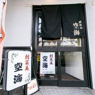 東加古川駅より徒歩3分