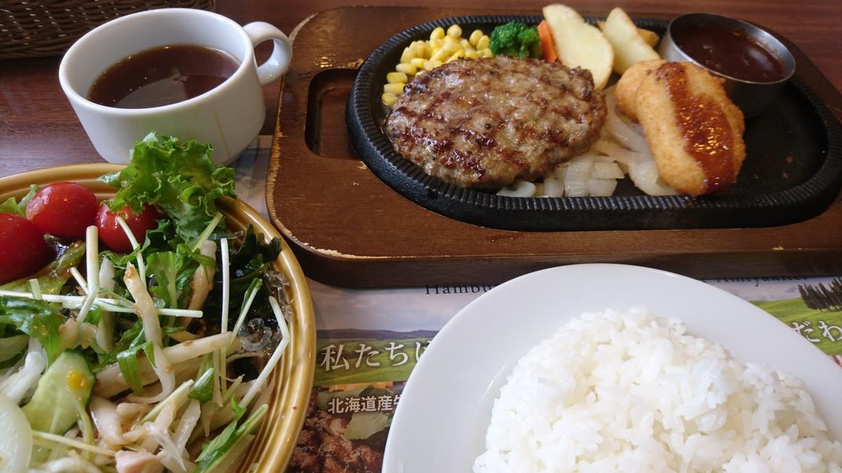あみやき亭 レストラン春日井店