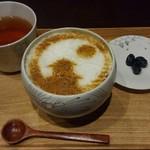 けずりひや 京都祇園 -