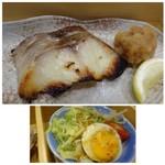 はかた天乃 - *銀鱈は大きめですし、味噌の味わいもよく美味しい。 *野菜サラダは普通。