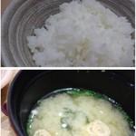 はかた天乃 - *ご飯はツヤがあり美味しい(お代わり可能) *お味噌汁もいいお味です。(お代わり可能)