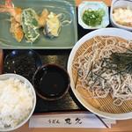 丸久 - 料理写真:ざるそばランチ(790円)