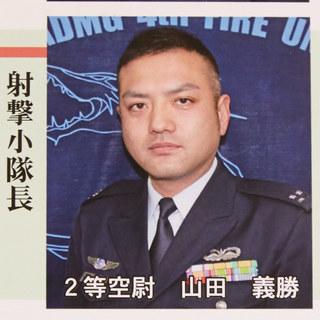 北海道出身の元航空自衛官の店主がお待ちしています。
