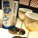 六本木 大友 - 夏酒、九谷焼グラス。
