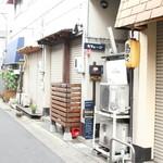 apa apa cafe - お店の外観(2017.06)