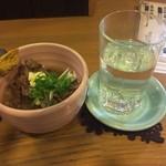 一瞬 - 牛すじ煮込+古都の雫(地酒)
