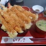 いわき - 赤字丼