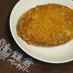 鎌倉ベーカリー - 鎌倉カレーパン100円(外税)。