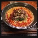博 - 坦々麺 830円