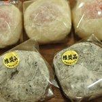 清水屋菓子店 - 料理写真: