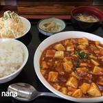 中華料理 京味 - 料理写真:麻婆豆腐定食 500円