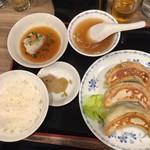 開楽 - ジャンボ大葉餃子定食 830円
