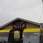 鶴が亭 - 屋台の建物の外観(2017年5月)