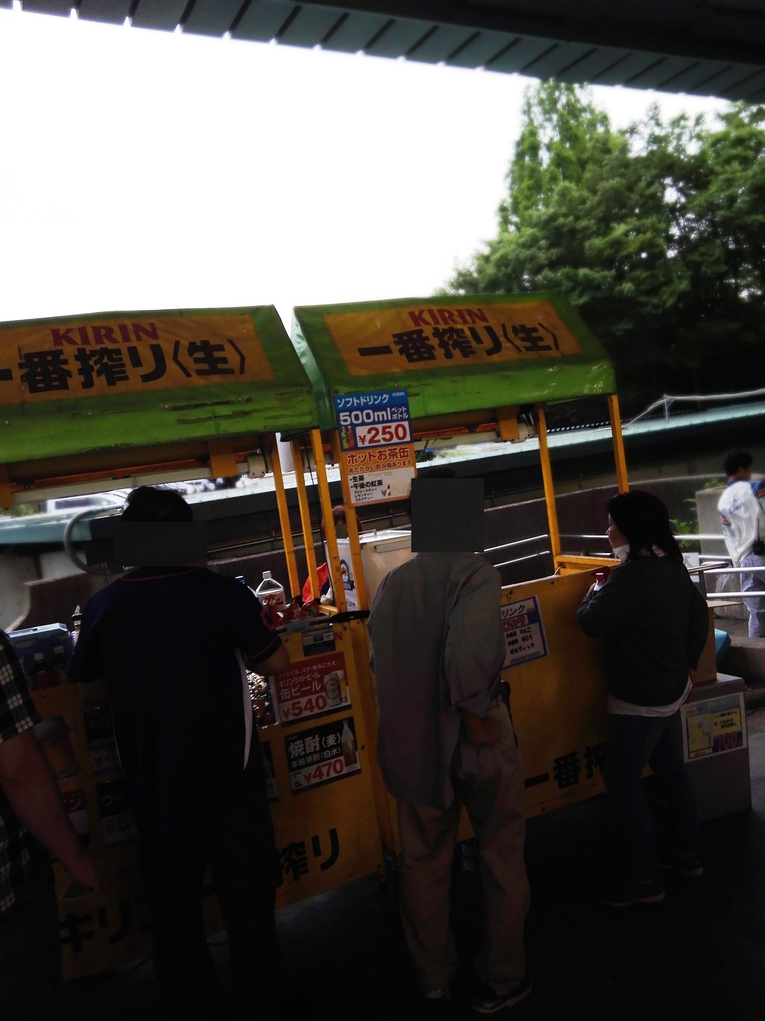 キリンビール 西武ドーム店