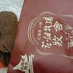 ホッカイドウ ソラマルシェ - 牧舎十勝ポテチ北海道ミルクチョコ391円