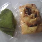 キッチンストーブ - 料理写真:抹茶とフルーツグラノーラのクッキー