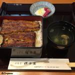 横田屋  - 鰻重 竹