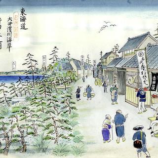 旧東海道沿いに店を構えて160有余年