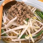 玉蘭 - 料理写真: