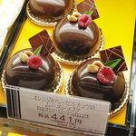 五感 北浜本館 - オレンジとヘーゼルナッツのムースショコラ(これ好き!ナッツが旨ー)