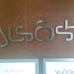 和カフェ yusoshi - 看板