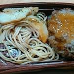 ローソン - 料理写真:鉄板焼きハンバーグ和風おろし醤油