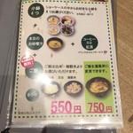 京菜味のむら - 朝食メニュー1