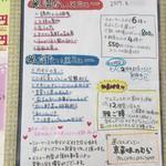 京菜味のむら - 訪問日の朝食おかず