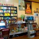 インド料理&ハラールフード グレートアジア -